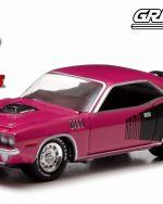 19006 118 Joe Dirt 1967 Plymouth Belvedere Gtx Convertible Kombi